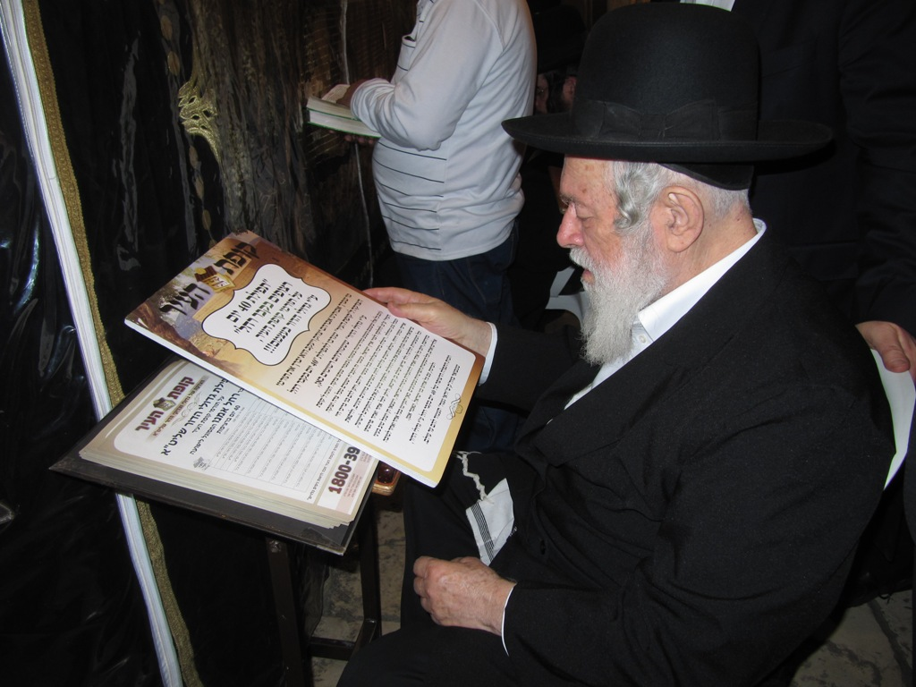 40 Days at Kever Rochel with the Gedolei Hador