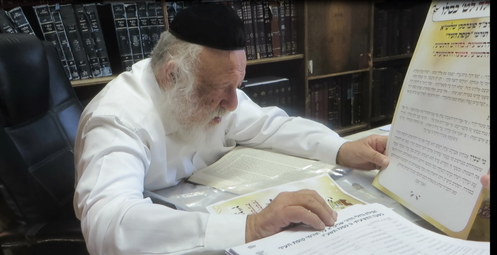 Gedolei Hador davening for you on 9 Kislev